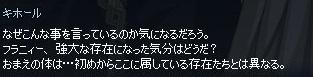 mabinogi_2018_09_16_004.jpg