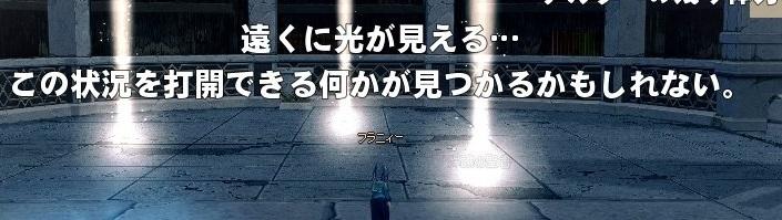 mabinogi_2018_09_16_017.jpg