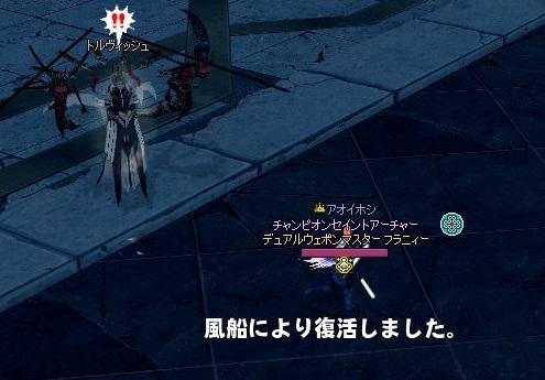 mabinogi_2018_09_24_011.jpg