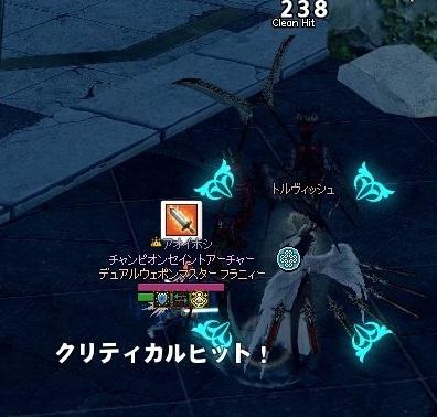 mabinogi_2018_09_24_012.jpg
