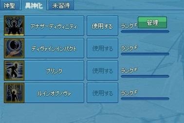 mabinogi_2018_09_24_019.jpg
