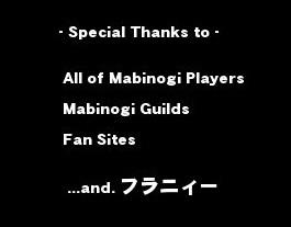 mabinogi_2018_10_01_009.jpg
