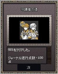 mabinogi_2018_10_01_011.jpg