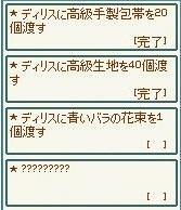 mabinogi_2018_10_26_002.jpg