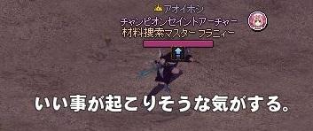 mabinogi_2018_10_26_004.jpg