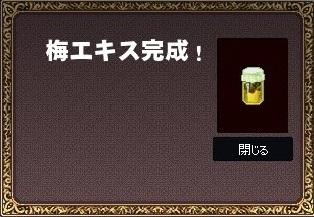 mabinogi_2018_10_26_008.jpg