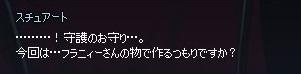 mabinogi_2018_11_01_013.jpg