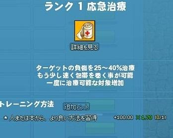 mabinogi_2018_11_01_025.jpg