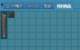 mabinogi_2018_11_02_002.jpg