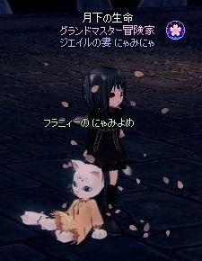 mabinogi_2018_11_04_003.jpg