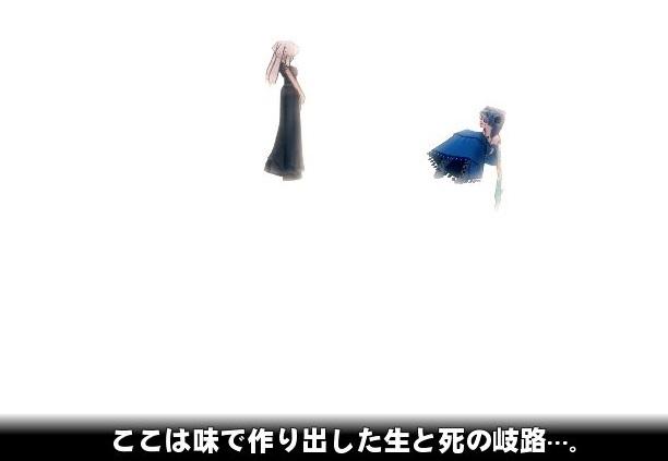 mabinogi_2018_11_04_007.jpg