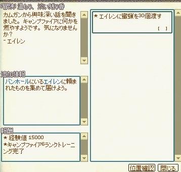 mabinogi_2018_11_05_003.jpg
