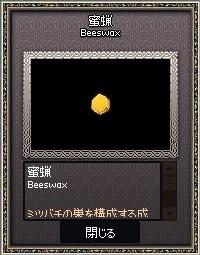mabinogi_2018_11_05_004.jpg