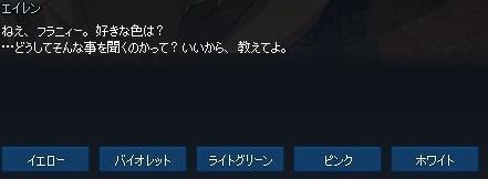mabinogi_2018_11_05_006.jpg