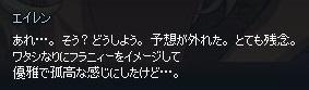 mabinogi_2018_11_05_007.jpg