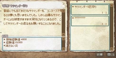 mabinogi_2018_11_06_001.jpg