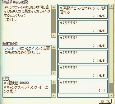 mabinogi_2018_11_08_010.jpg