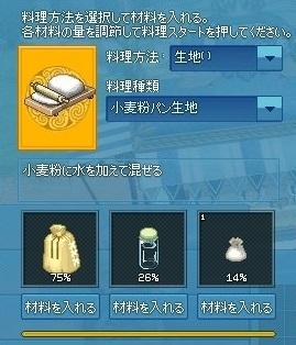 mabinogi_2018_11_13_009.jpg