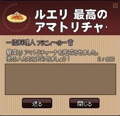 mabinogi_2018_11_16_002.jpg