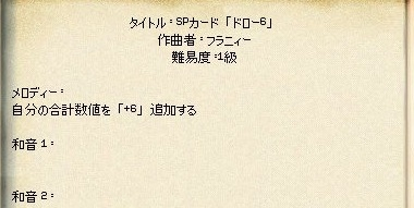 mabinogi_2018_11_17_004.jpg