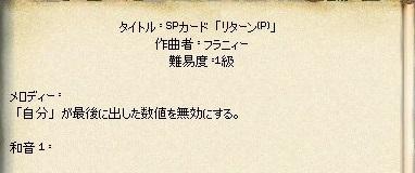 mabinogi_2018_11_17_005.jpg