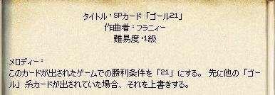 mabinogi_2018_11_17_006.jpg