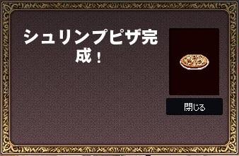 mabinogi_2018_11_19_001.jpg