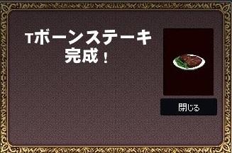 mabinogi_2018_11_19_004.jpg
