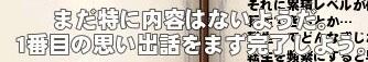 mabinogi_2018_11_22_010.jpg
