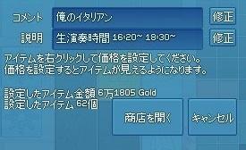 mabinogi_2018_11_25_001.jpg