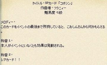 mabinogi_2018_12_01_007.jpg