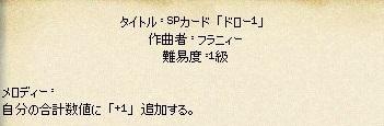 mabinogi_2018_12_01_008.jpg