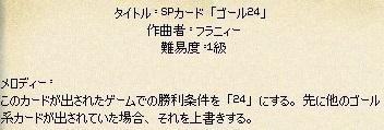 mabinogi_2018_12_01_009.jpg