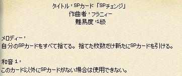 mabinogi_2018_12_01_010.jpg