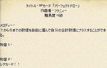 mabinogi_2018_12_01_011.jpg