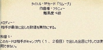 mabinogi_2018_12_01_012.jpg