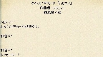 mabinogi_2018_12_01_015.jpg