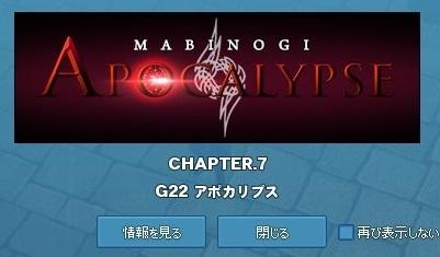mabinogi_2018_12_19_001.jpg