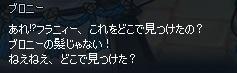 mabinogi_2018_12_19_005.jpg