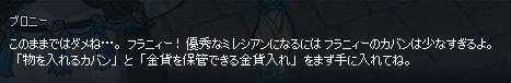 mabinogi_2018_12_19_008.jpg
