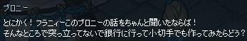 mabinogi_2018_12_19_009.jpg