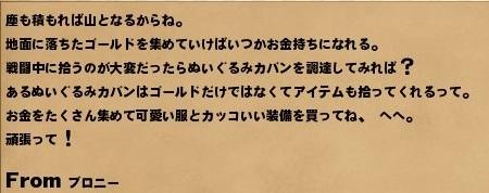 mabinogi_2018_12_19_011.jpg