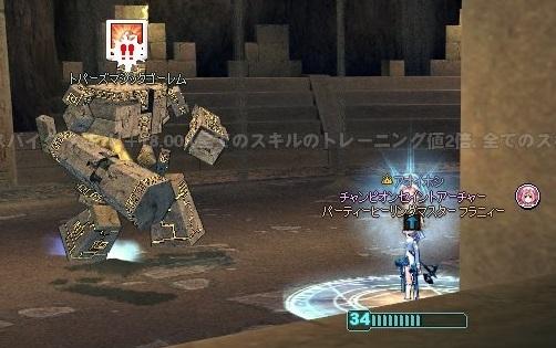 mabinogi_2018_12_26_003.jpg