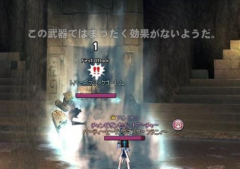 mabinogi_2018_12_26_004.jpg