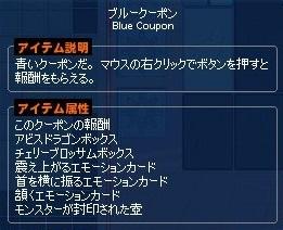 mabinogi_2018_12_26_008.jpg