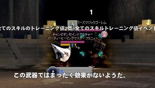 mabinogi_2018_12_26_009.jpg