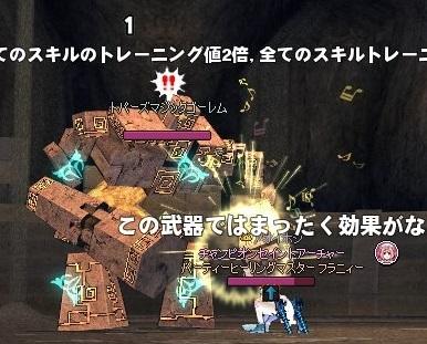 mabinogi_2018_12_26_010.jpg