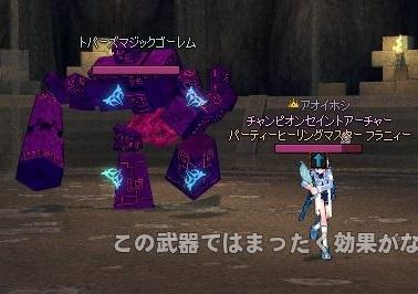 mabinogi_2018_12_26_011.jpg