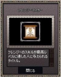 mabinogi_2019_01_02_013.jpg