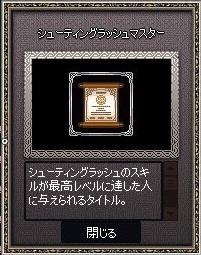 mabinogi_2019_01_02_014.jpg